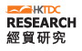 Picture: HKTDC Research
